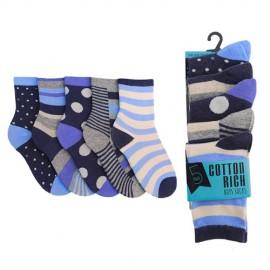 Lot de 5 paires de chaussettes pour garçons